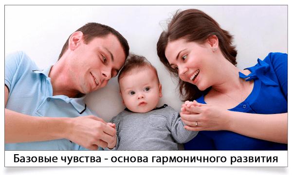 девочка в семье