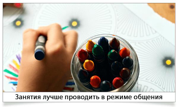 интеллектуальные занятия