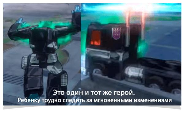 изменения героя мульта