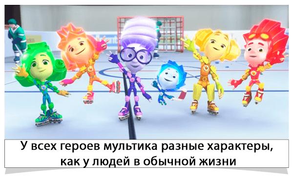 персонажи фиксиков