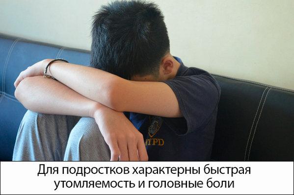мальчик подросток